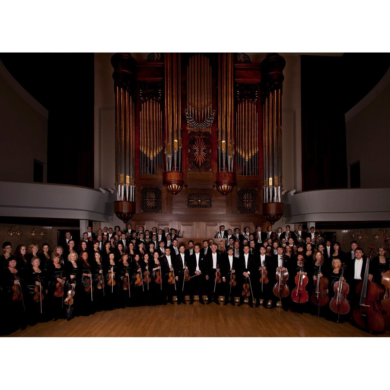 Orchestre symphonique national du Tatarstan