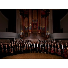 Tatarstan National Symphony Orchestra