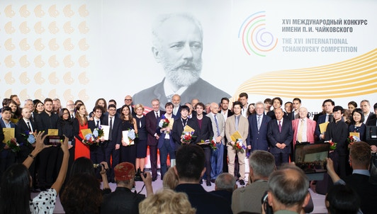 XVI International Tchaikovsky Competition: Winner's Gala (II/II)