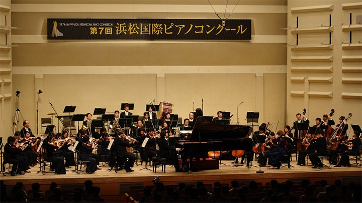 Hamamatsu International Piano Competition – Final Round (II/II)