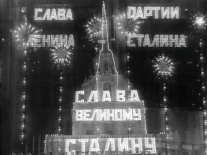 The Red Baton, Scenes from Musical Life in Soviet Russia