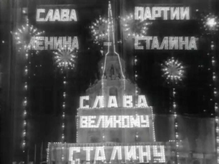 Notes interdites, Scènes de la vie musicale en Russie soviétique