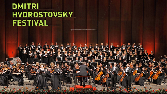 Vladimir Lande dirige le Requiem de Verdi — Avec Anastasia Moskvina, Julia Gertseva, Stephen Costello, Evgeny Stavinsky