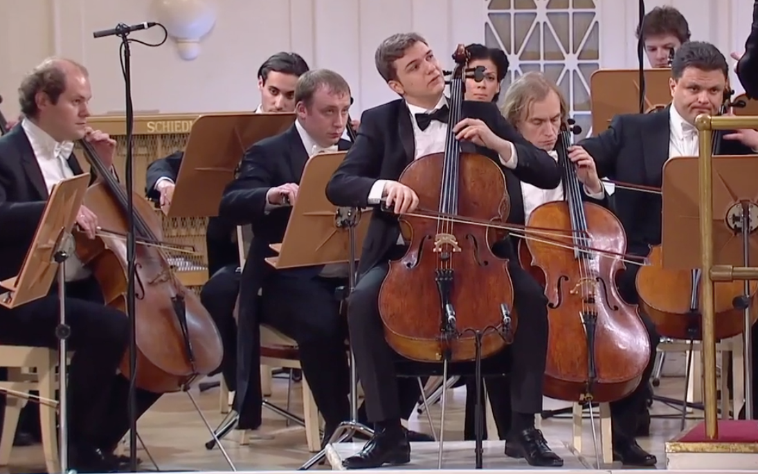 XV International Tchaikovsky Competition: Cello, Final Round (I/III)
